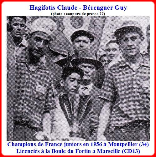 Champions de France pétanque doublettes juniors en 1956