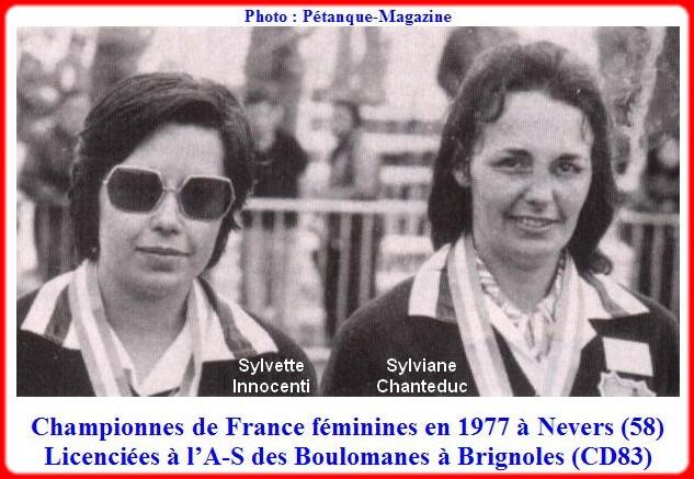 Championnes de France pétanque doublettes féminines en 1977