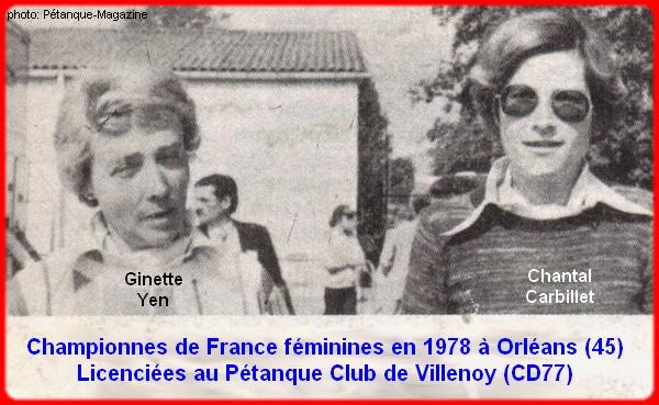 Championnes de France pétanque doublettes féminines en 1978