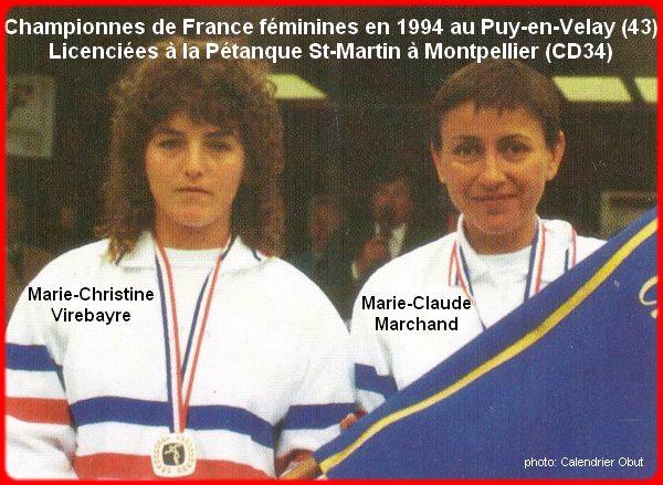 Championnes de France pétanque doublettes féminines en 1994